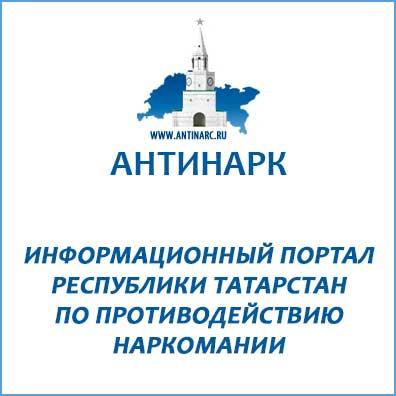 РЦ «Вита» включен в Национальный Реестр реабилитационных центров.