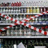 Полиция Анапы изъяла сотни литров алкогольной продукции